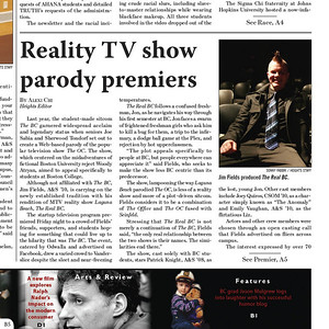 Jim's opening night, in the BC newspaper