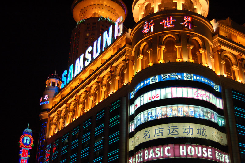 Shanghai, China: Nanjing Road
