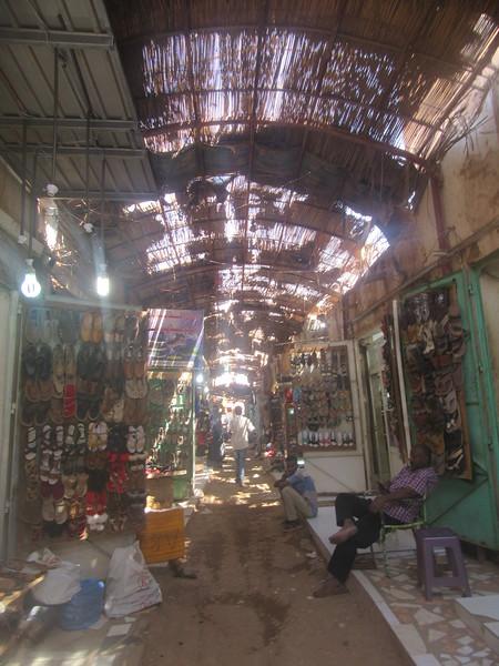 014_Khartoum. Omdurman. Old Souq Market.JPG