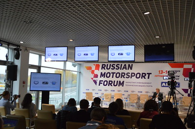 Russian Motorsport Forum 13-14.10.2017