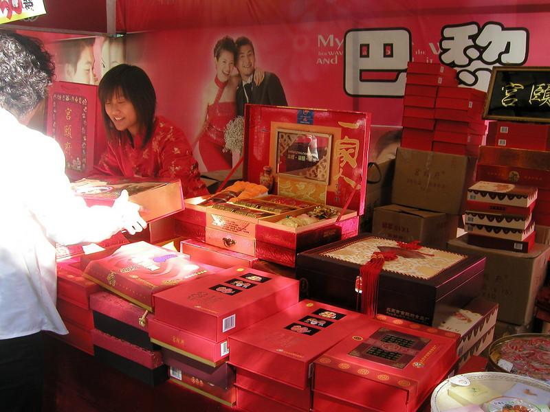Moon cakes, Beijing 2004