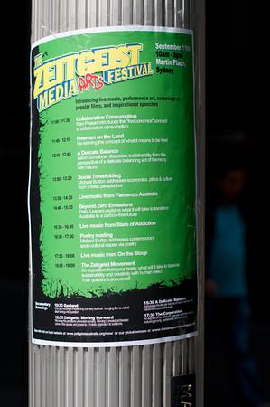 TZM Media Arts Festival