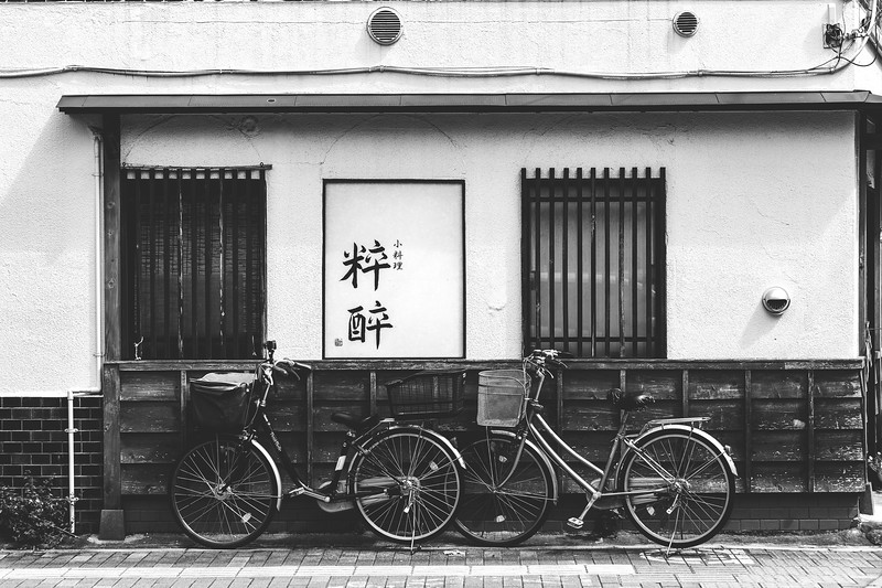 2019-09-14 Tokyo on Saturday-289.jpg