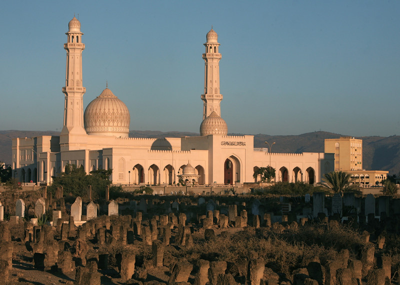 cemetary with mosque, Salalah