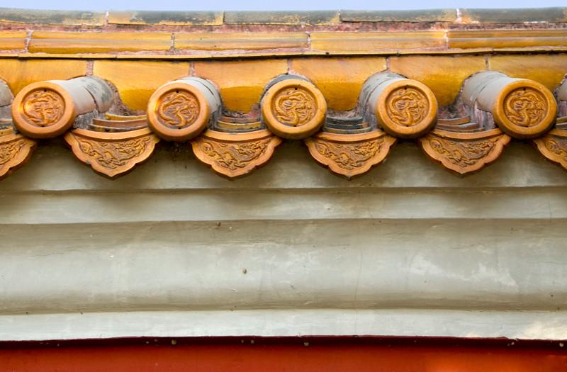 China_Beijing-7.jpg