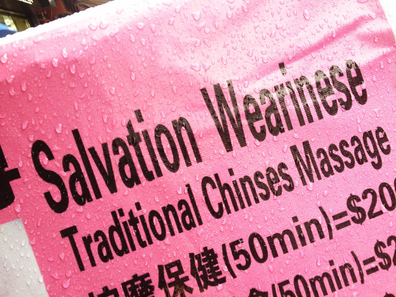 Salvation Wearinese