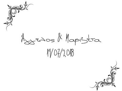 Άγγελος & Μαριζέτα 14/07/2018