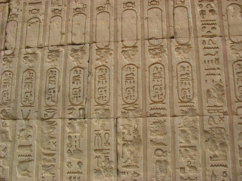 Egypt-391.jpg