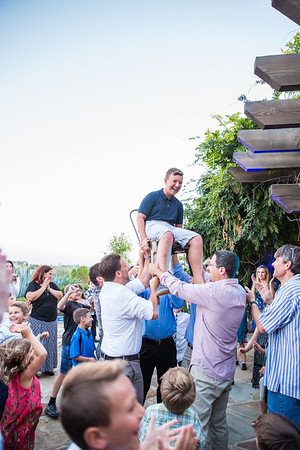 Del Sur Ranch House Bar Mitzvah Celebration for Brendon 08/21/2017