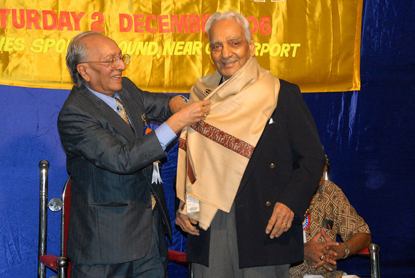 Papa Chief Guest at Air India 25 Years Employees' Club Dec'06