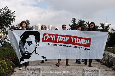 20141201 Supreme Court Protest for Hailu in Jerusalem