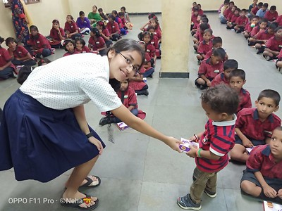 At Government School