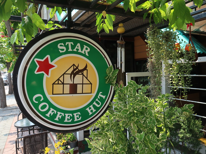 IMG_9285-star-coffee-hut.JPG