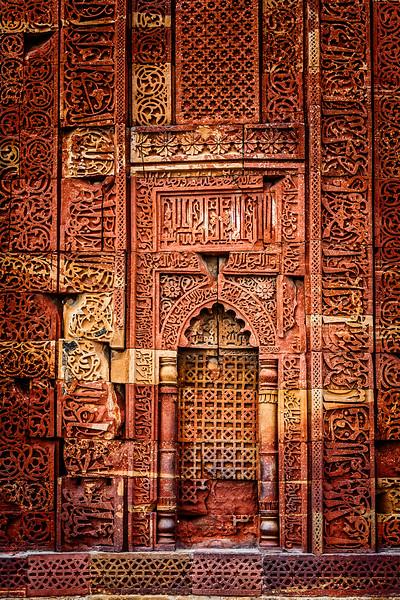 Decorated wall in Qutub complex. Delhi, India