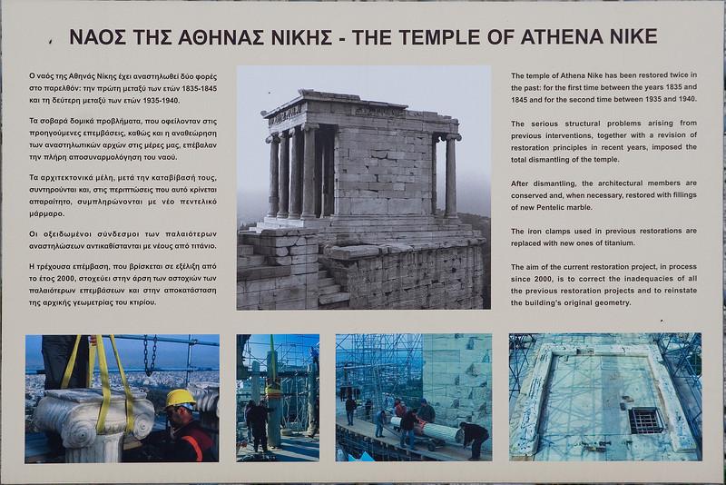 Acropolis Sign 3.jpg