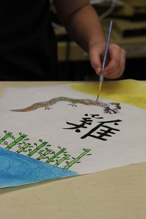 5th Grade - China Inspired Dragon Kites
