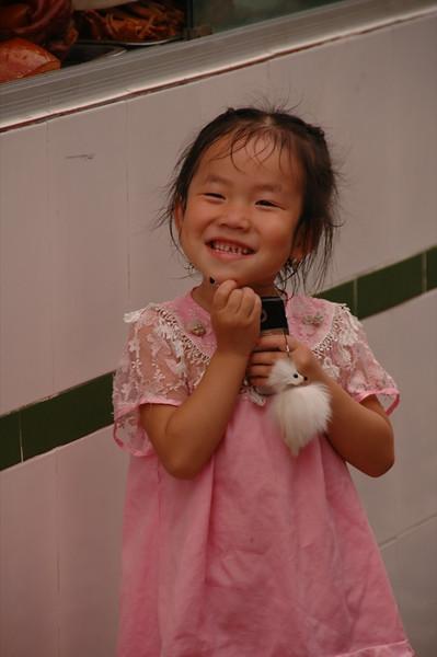 Cute Chinese Girl - Chengdu, China