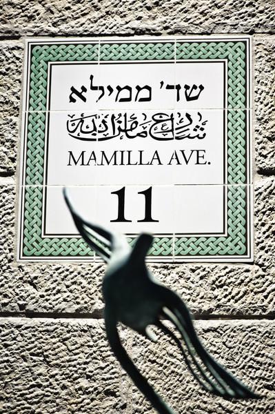 Mamilla Ave. 11