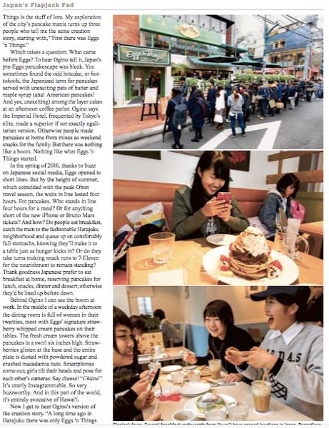 3-steve-morin-tokyo-photographer-food-restaurant-magazine-editorial.png