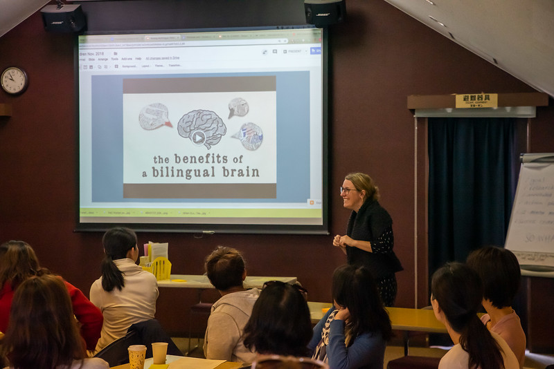 Parent Workshop-Raising Multilingual Children-ELP_5098-2018-19.jpg