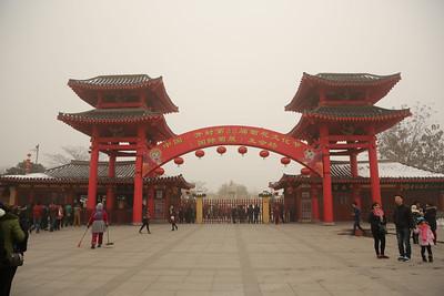 2015_CHINA (HENAN) - BOARD OF TOURISM
