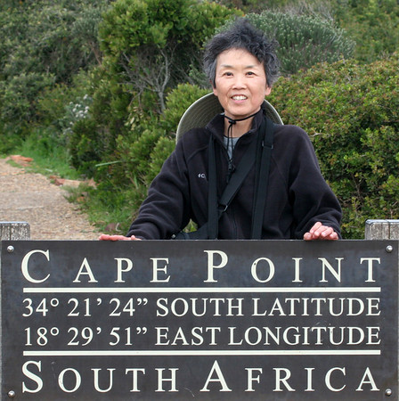 South Africa - 2008