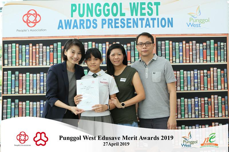 Punggol West EMB-16.jpg