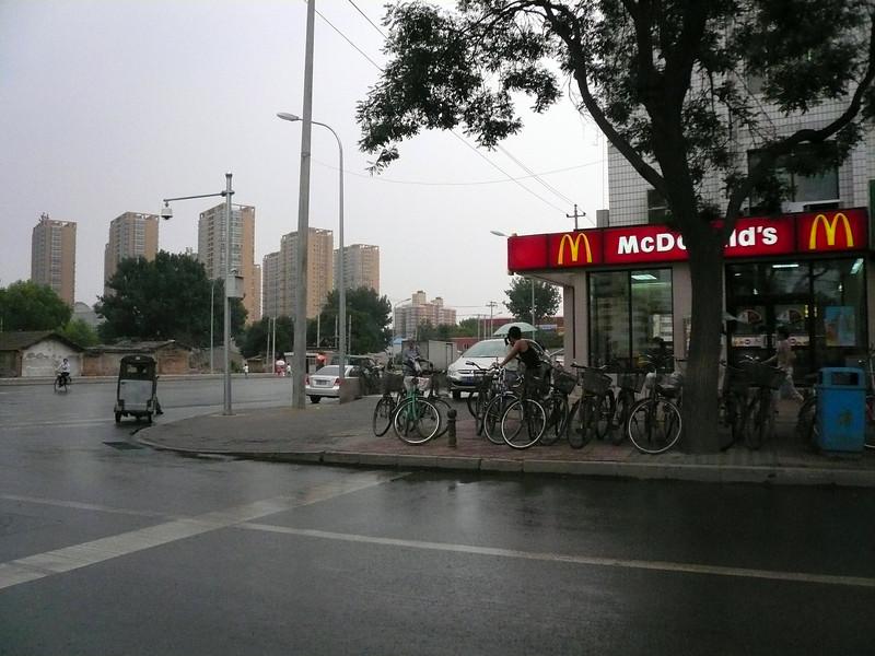 Beijing 2007
