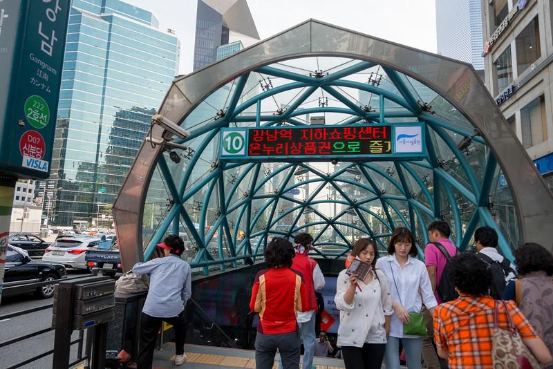 Commuters at subway entrance, Gangnam Subway, Gangnam District, Seoul, South Korea