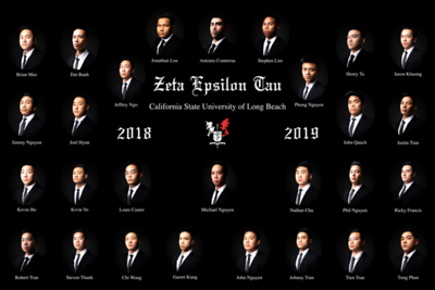 ZET 2018-2019 Composite