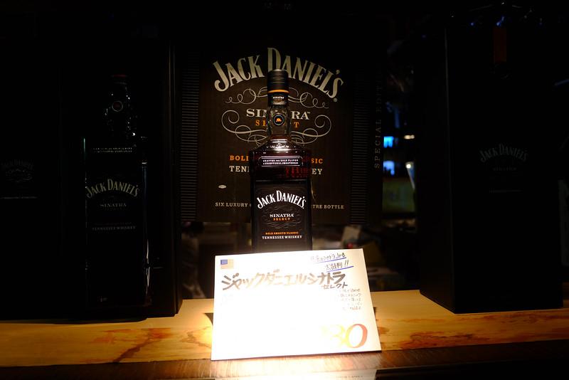 Japan_July_2014_01-0243.jpg