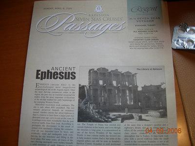 Kusadasi, Turkey (04/09/2006)