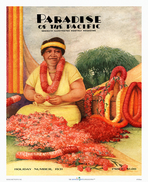 188: Print of Vintage Hawaiian Art by H.B. Christian for Paradise of the Pacific magazine cover, 1931. Another great example of H.B. Christian's art that graces this Paradise of the Pacific cover and several of our tropical prints of vintage Hawaii.