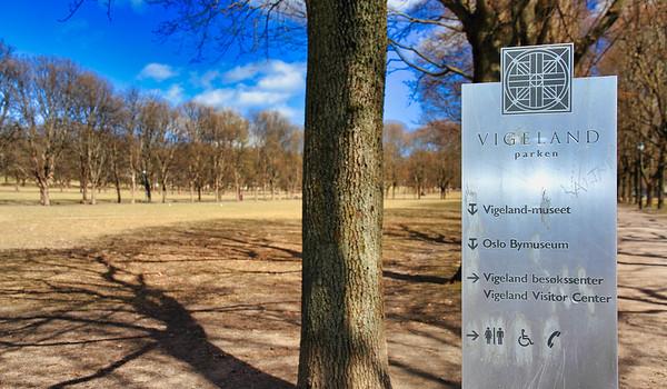 Στο Πάρκο των Γλυπτών (Vigeland Parken)
