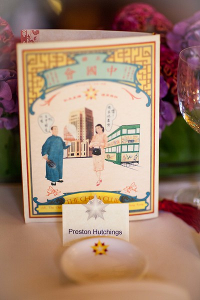 Preston Hutchings B'day Celebrations