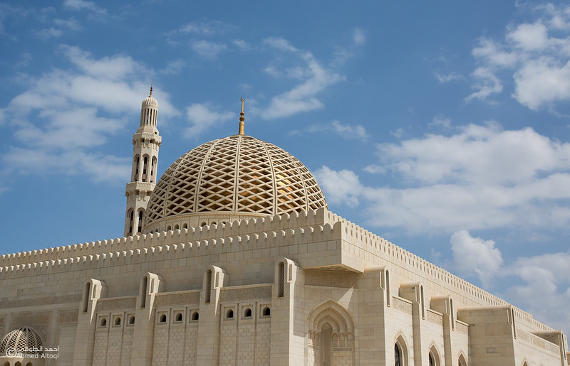 Sultan Qaboos Grand Mosque (5).jpg