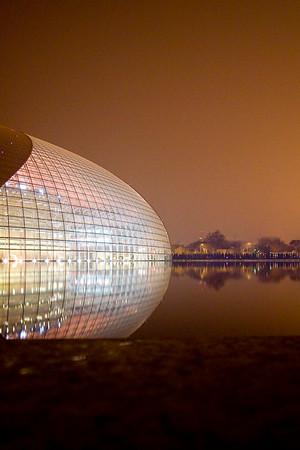 Beijing/Tianjin Jan 08