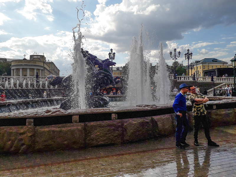 Alexandrovsky Garden, Moscow