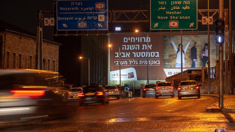 01-20-20-Huge-GalilMaaravi-Haifa-Big (12 of 42).jpg