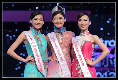 2012 Miss Astro Chinese International Pageant
