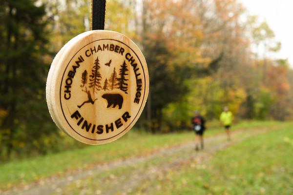 Chobani Chamber Challenge 2017