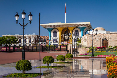 Al Alam Royal Palace, Muscat
