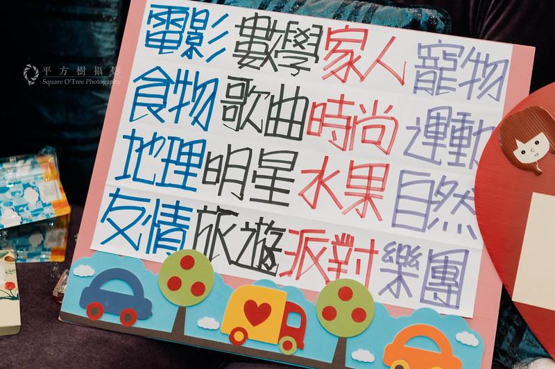 平方樹攝影     http://www.square-o-tree.com/     Square O' Tree▶     https://www.facebook.com/square.o.tree/