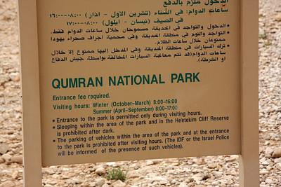 Dead Sea Scrolls Quaram National Park Israel