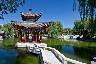 Beijing, Grandview Garden Park