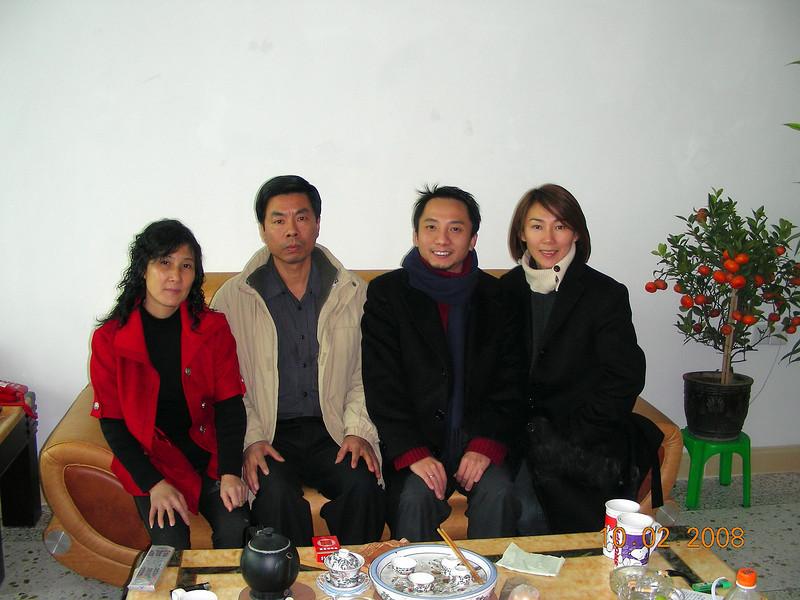 [20080210] CNY 4th Day @ Shantou  (10).JPG