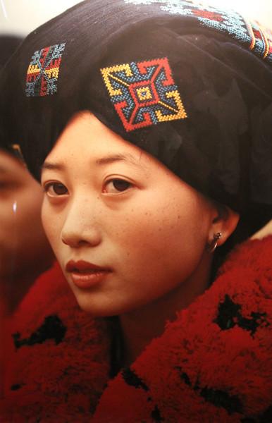"""vanishing tribes of burma"" photo exhibit"
