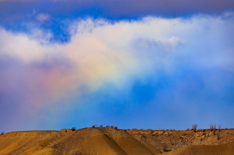 Mystical Rainbow Sky In the Anza-Borrego Desert