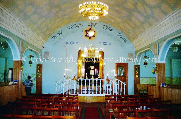 RUSSIA, Irkutsk. Irkutsk Synagogue (23 Karla Libknekhta street) (1997)