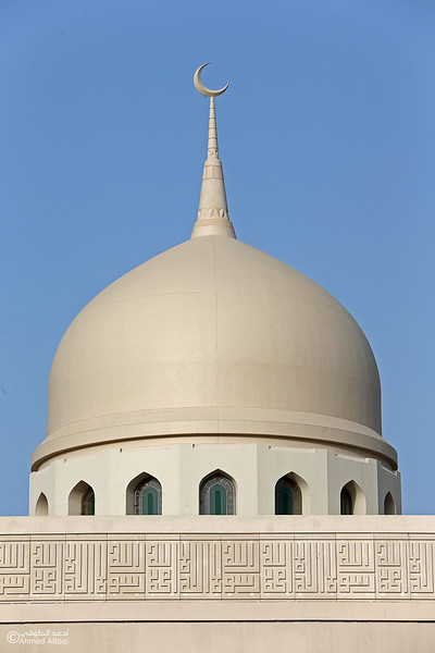 Saidah Mayzoon Mosque (3).jpg